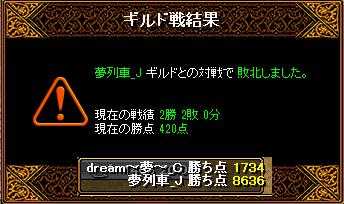 RedStone 14.10.13[03]