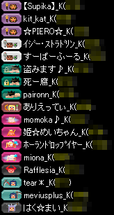 RedStone 14.11.03[01]