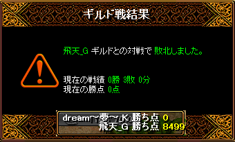 RedStone 14.11.04[04]