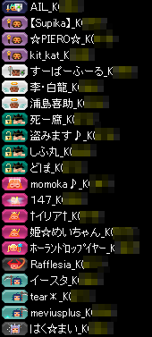 RedStone 14.11.10[01]