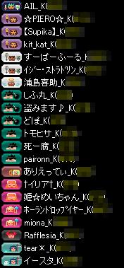 RedStone 14.11.11[02]