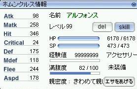 2010y11m30d_215512109.jpg