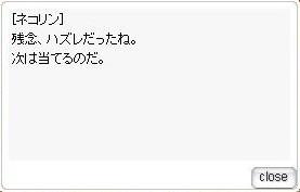 2010y12m05d_222533468.jpg
