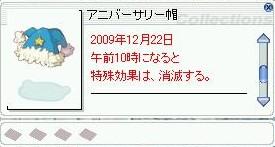 2010y12m05d_235050078.jpg