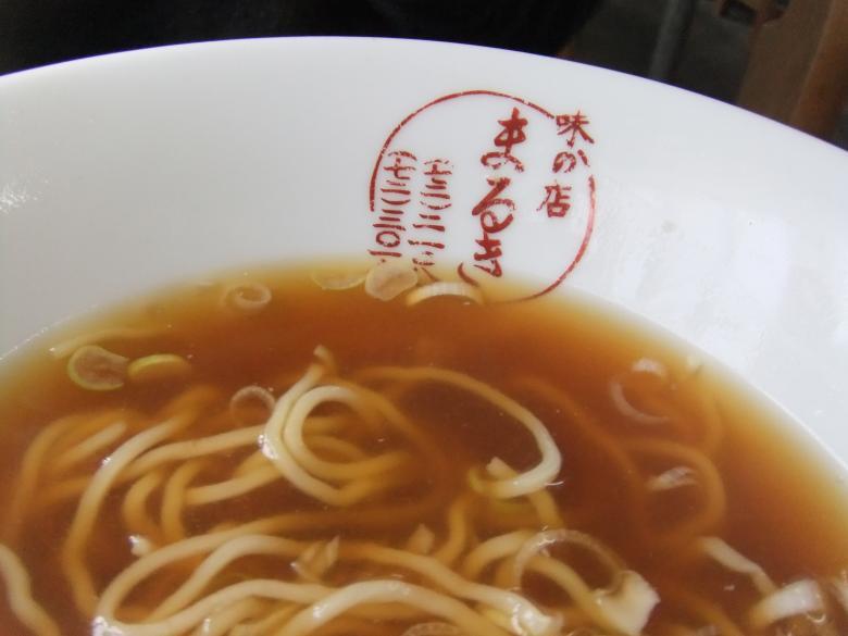 まるき11