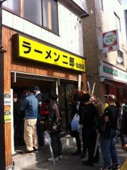 仙台二郎店111023