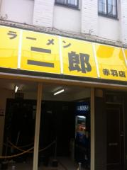 赤羽二郎店120308