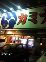 雷本店店120309