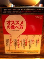 りんの素田120330