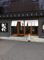 凛のすた難波千日前店120330