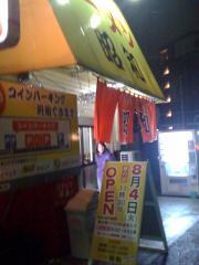 ラーメン昭和店100211