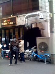麺屋維新店100226