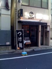 ZOOT店100303