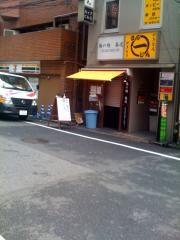 春道店100317