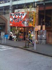 つけ麺なおじ店100423