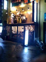 三ツ矢堂製麺店100430