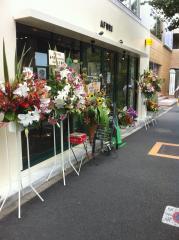 AFURI原宿店100810