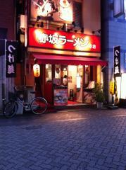 赤坂ラーメン店101006