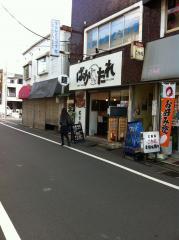 ばかたれ店101111