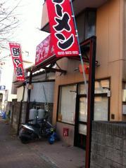 太田亭101206
