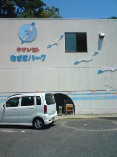 20100819162410.jpg