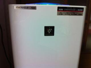 CA7C503Z.jpg