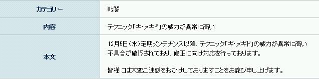2012y12m06d_235111921.jpg