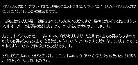2013y02m10d_011208129.jpg