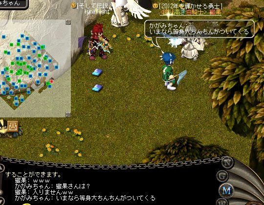 a2_20120217015158.jpg