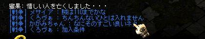 b1_20120221015338.jpg
