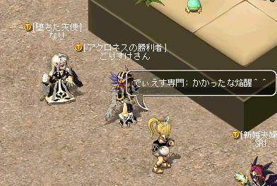 b2_20110930023926.jpg
