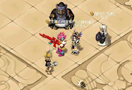 b3_20110930023929.jpg