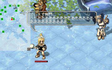 b4_20110930023932.jpg