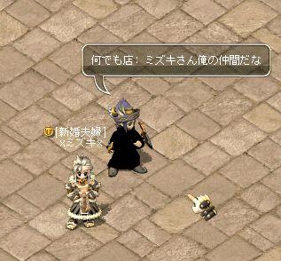 c1_20111008181830.jpg