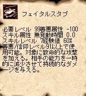 d1_20111019013921.jpg