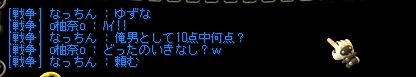 e1_20120720233446.jpg