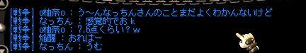 e2_20120720233453.jpg