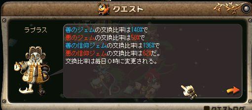 g1_20120409012224.jpg