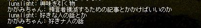 h1_20120410002603.jpg