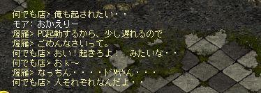h3_20111107002833.jpg