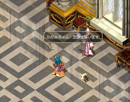 j1_20111120134646.jpg