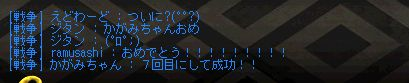 m1_20111210024131.jpg