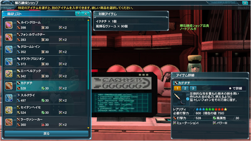 ss_09_l.jpg