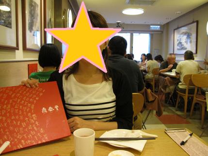 20110912food2.png