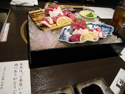 201112kumamoto23.png