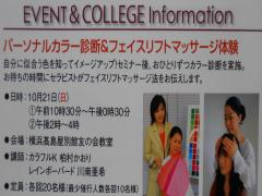 012_convert_20121022032834.jpg