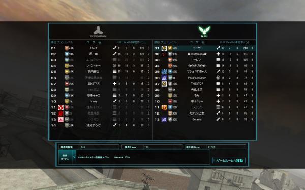 screenshot_261.jpg
