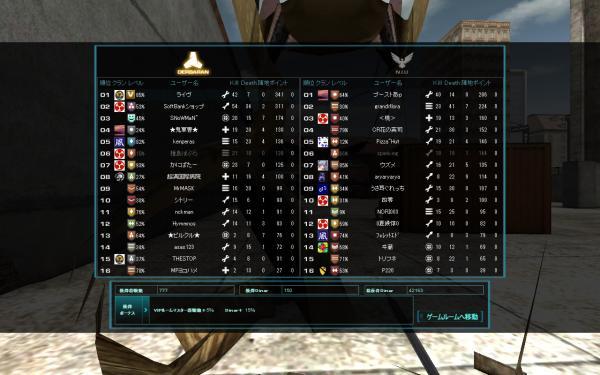 screenshot_284.jpg