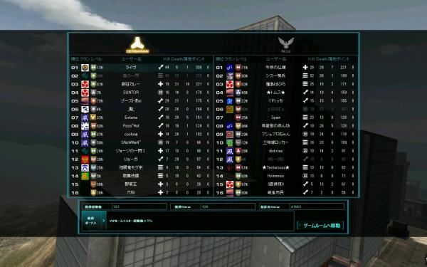 screenshot_299.jpg