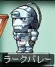 image_アル